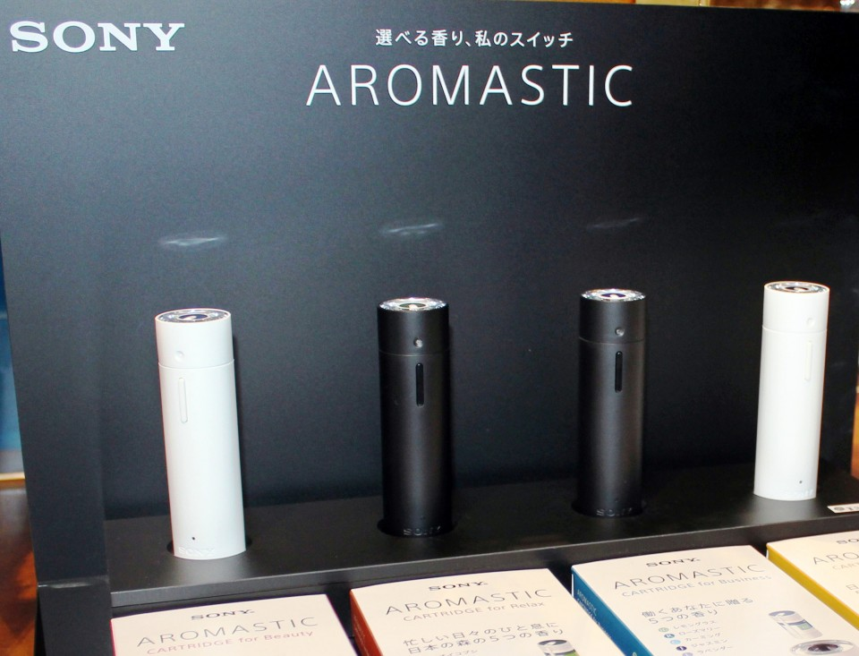 Sony exploring ways to promote its 'aromatic Walkman'