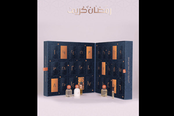 Discover new scents with Ghawali's Ramadan advent calendar