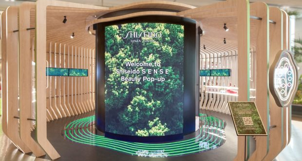 Shiseido unveils interactive multisensory pop-up in collaboration with Shilla at Changi | DFNIOnline