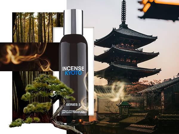 Kyoto Comme des garcons insense series 3 Kyoto