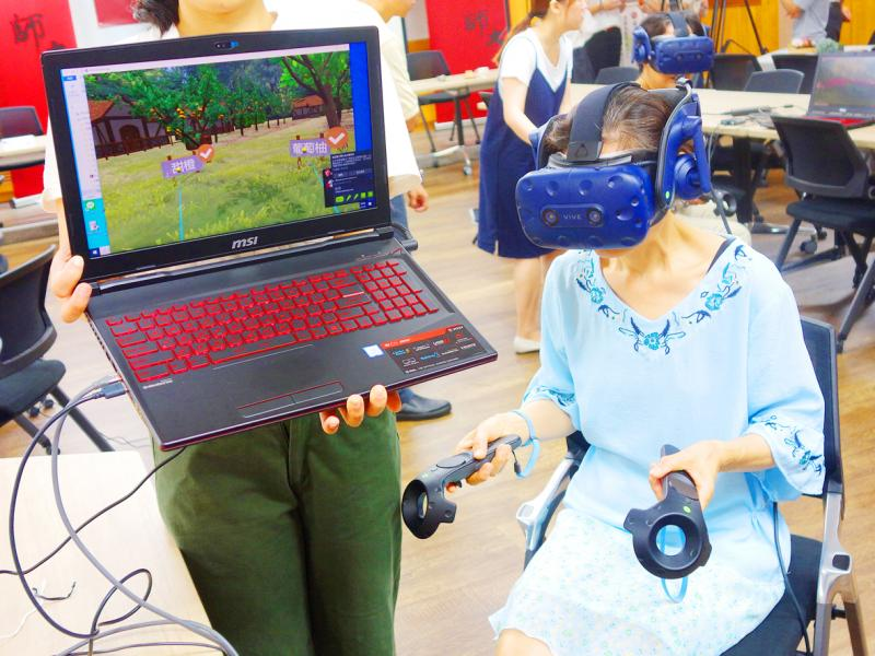 NTNU course offers VR smell help | Taipei Times