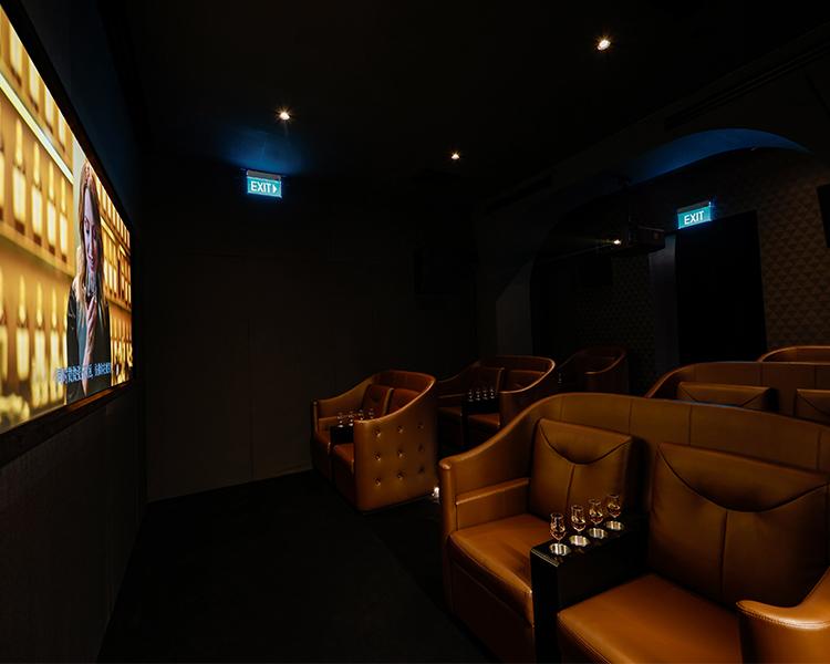 The Macallan Experience sensory cinema